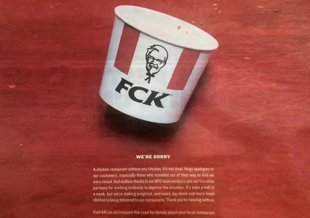KFC FCK Advert
